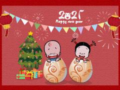 小破孩2021年1月壁纸-庆元旦